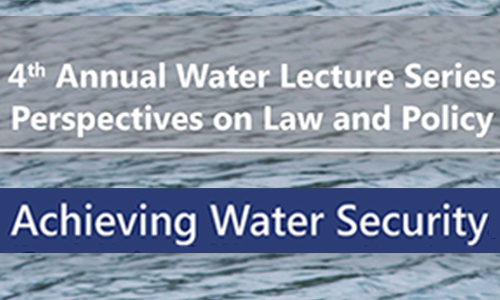 2017 Water Lecture Series